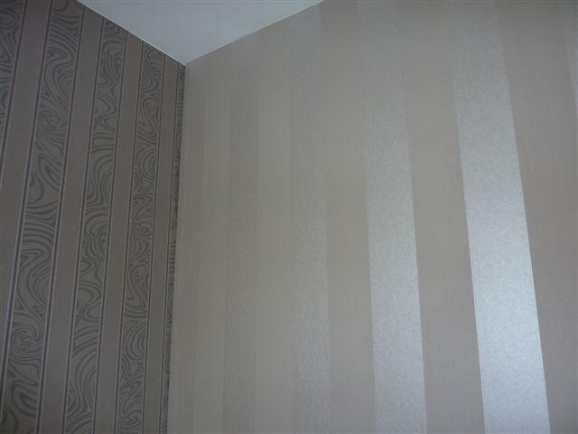 Papier peint decor naturel vannes conseil travaux salle de bain lessiver mu - Papier peint naturel ...